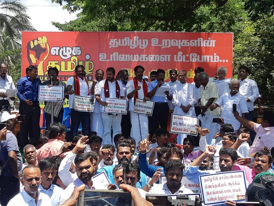 Tamil2019_05